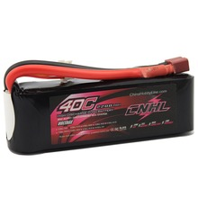 CNHL LI-PO 2200mAh 11.1V 40C(Max 80C) 3S Lipo Battery Pack for RC Hobby free shipping