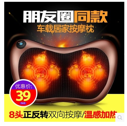 AC01 Car home dual-use multifunctional full-body massage device micro computer malaxation cervical vertebra massage pillow autom<br>