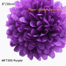 8inch=20cm 10pcs/lot Purple Round DIY Tissue Paper Pom Poms Flowers Rose Ball For Wedding Holiday Party Decorations 38colors