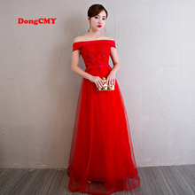 DongCMY 2017 new fashion bandage red color long party lace-up prom dress