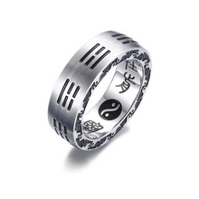 2017 New Hot Sale Vintage Chinese Style Jewelry Tai Chi Ba Gua Ring Carved Yin and Yang Eight Diagrams Thumb Ring Titanium Steel