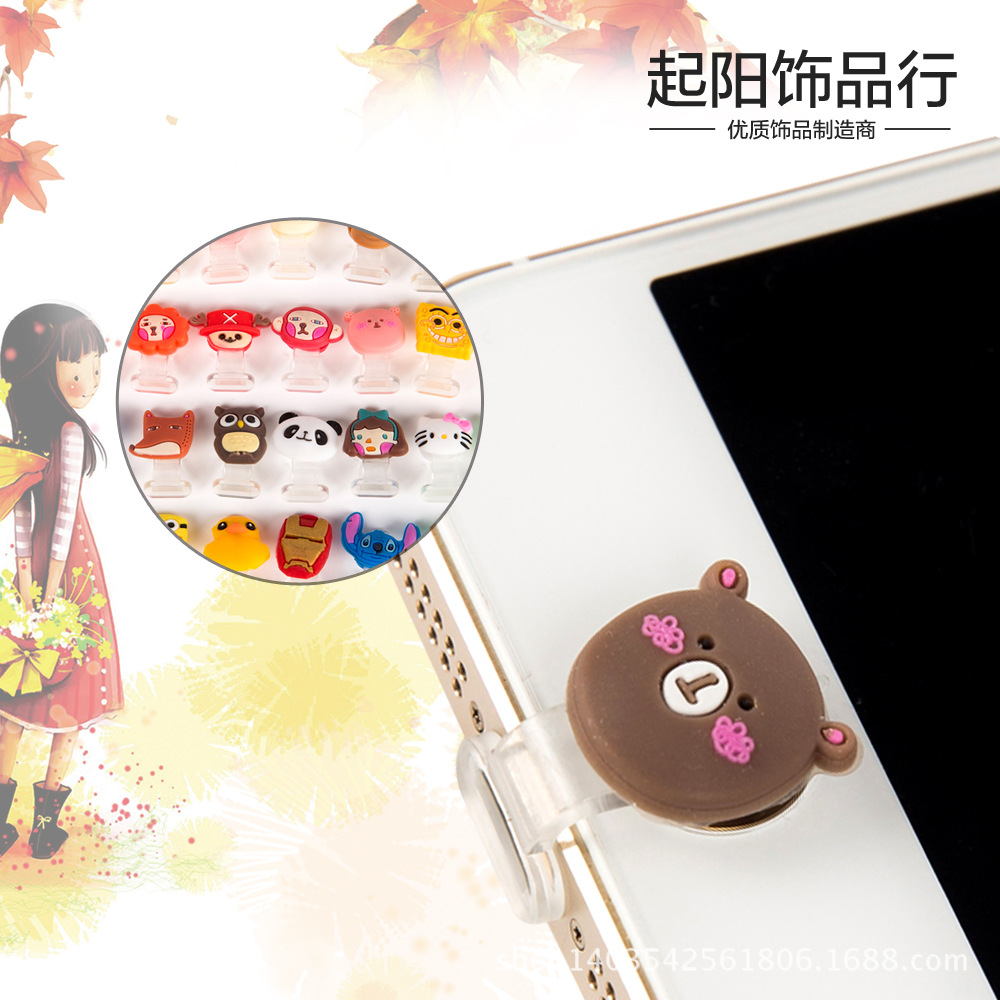 Cute Cartoon Animal Pattern Design Data Port Dust Plug Silicone Mobile Phone Keys For Iphone 5,5s,6, 6s And For Ipad(China (Mainland))