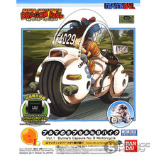 OHS Bandai Dragon Ball Mecha Collection Vol.1-Vol.7 Bulma's Motorcycle/Ox-King's Vehicle/others Assembly plastic Model Kits(China)