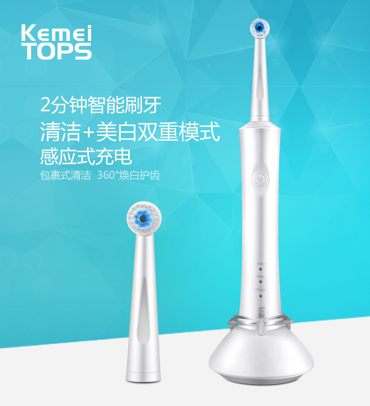 Kemei-908 High Quality Electric Toothbrush Intelligent Inductive Automatic Toothbrush Adult Children Ultrasonic Toothbrush<br>
