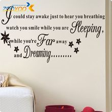 Quote Wall Decals New Design I Could Stay Awake Removable XL Letting Vinyl Wall Stickers Home Decor(China)
