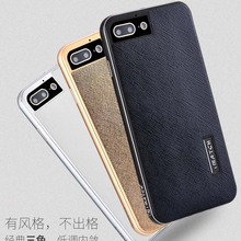 IMATCH Cross Pattern Genuine Leather & Metal Aluminum Frame Back Cover Set Phone Case For iphone 7 plus Accessories Case JS0105(China)