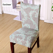 Floral Print Chair Cover Home Dining Elastic Chair Covers Multifunctional Spandex Elastic Cloth Universal Stretch 1 Piece (China)