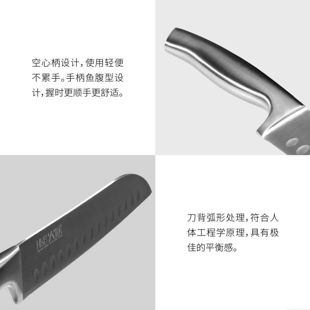 Xiaomi Original Knife (14)
