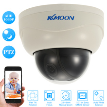 KKmoon 3 Inch Mini Size 2.0MP IP Camera Network Onvif 2.8~8mm Auto-Focus 1080P PTZ IP Camera Outdoor CCTV Security Camera(China)
