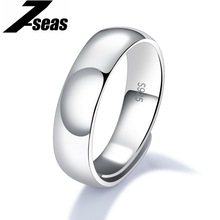 7SEAS 925 Sterling Silver Jewelry Men Ring Simple Design Size Adjustable Wedding Smooth Ring For Men Valentine's Day Gift JM003