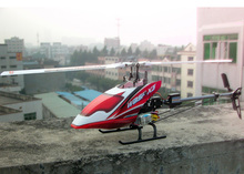 Skyartec WASP X3V HWX3V-03 3-AXIS Flybarless 7CH Brushless RC Helicopter RTF Metal Upgrade Version 250 Size with LCD