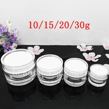 10/15/20/30g white color double wall cream Makeup jar container ,Empty Cosmetic jar bottles ,acrylic jar for cosmetics
