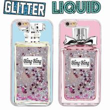 Glitter Liquid Pink Perfume Bottle Bling Bling Cartoon Hard Case Coque Fundas Capa Para For iPhone7 7Plus 6 6Plus 8 8Plus 5 SE(China)