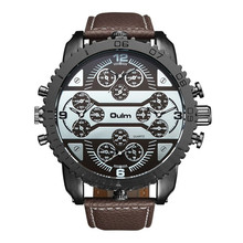 Hot Luxury Brand OULM 3233 Men Tag Watch 5.8cm Oversize Dial 4 ATM Military Unique Designer Erkek Saat Montres de Marque de Luxe(China)