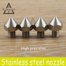 5pcs/lot 3D printer Extruder stainless steel M6 nozzle 0.2mm/0.3mm/0.4mm/0.5mm For 1.75MM/3MM MK8 Makerbot ABS PLA printer(China)