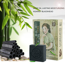 Shanghai Shuyan Ancient Soap Bath Soap Chinese Best Ancient Perfume Soap Acne Soap Whitening Lasting Moisture Skin Care Hot Sale(China)
