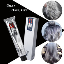 100ml Professionalize Permanent Super Dye Hair Cream Hair Color Non-toxic DIY Hair Style Grey Coloring Personal Light Gray Color