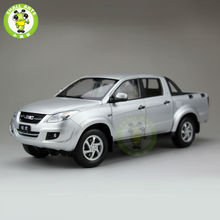 1:18 Scale China JiangLing JMC Pickup Truck Diecast Car Model Silver(China)