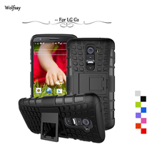 Wolfsay For LG G2 Case D802 D805 D801 D800 D803 LS980 Case Heavy Duty Armor Hard Silicone Phone Case For LG Optimus G2 Cover