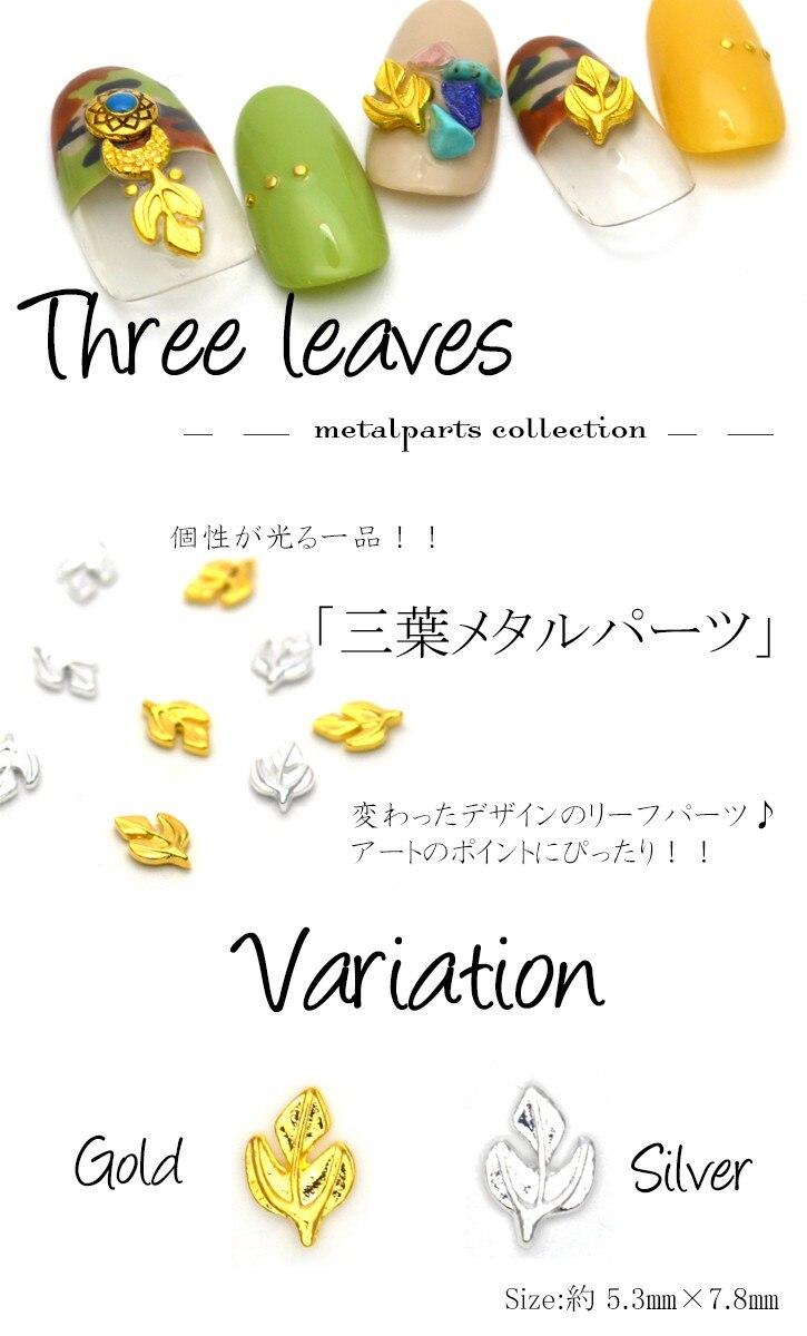 ne-mp-aj_01