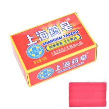 1 Pc 45g Cheapest Transparent Red China Medicated Soap 4 Skin Conditions Acne Psoriasis Seborrhea Eczema Anti Fungus