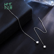 Long Chain Simple Style 925 Sterling Silver Double Sides Ear Line Electroplated Earring Fit Elegent Lady Accesssories
