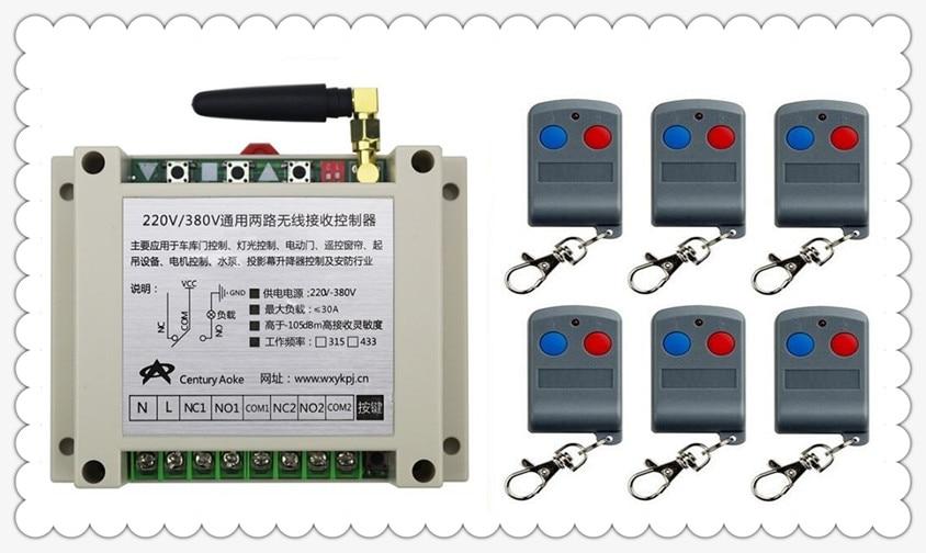 latest AC220V 250V 380V 30A 2CH RF Remote Control Switch System 6 X Transmitter + 1 X Receiver 2ch relay smart home z-wave <br>