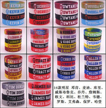 Stephen Curry Allen Iverson Lebron James Kyrie Irving Derrick Rose Kevin Durant wristband head silicone bracelets free shipping(China)
