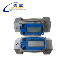 The New Products 3/4'' LCD Display Aluminium Diesel Fuel WL Turbine Flow Meter