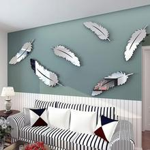8pcs Removable Feather Design 3D Dressing Mirror Sticker Home Decoration Living Room DIY Wall Sticker(China)