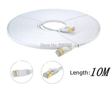 5pcs/lot Network Cable Ethernet Cable Cat 7 RJ45 M/M Thin High Speed Flat Shielded Twisted Pair Internet Lan 10M
