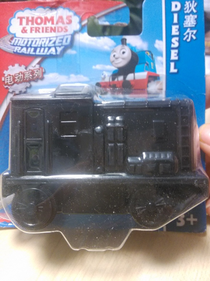 NEW STYLE wholesale Chinldren child boy girl toy gift Thomas and friend electric engine train trucks DIESEL NIB(China (Mainland))