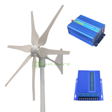 Brand New 300w Wind Turbine Generator+wind solar hybrid controller + pure sine wave inverter to be wind system 3Years Warranty!