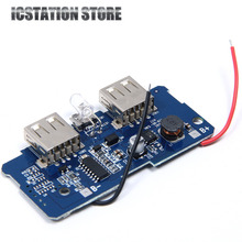 5V 2A Charger Circuit Board Portable Power Supply Module Step Up Board Double USB Output High Efficiency