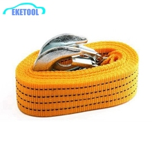 3M 3Tons Universal Tow Strap Self Rescue Trailer Cable Traction Rope Strong Best Helper For Drop Anchor Emergency Towing Rope