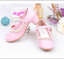 Dance girl shoes cute dream cartoon princess shoes pearl children's high heels leather soles fashion children large size(China)