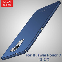 huawei honor 7 case Original Msvii Brand Luxury Silm scrub cover honor 7 case hard plastic Back cover For huawei honor7 case 5.2