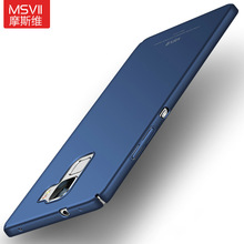 Original MSVII For Huawei Honor 7 Case Hard Frosted PC Back Cover Honor7 360 Full Protection Housing