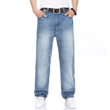 Man spring 2016 famous brand jeans and best quality for man jeans large size perfume men #1827
