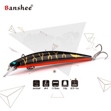 Banshee 115mm 10g Maximus Jerk Fishing lure VM01 rattle sound wobbler Artificial Hard Bait Jerkbait Floating Minnow(China)