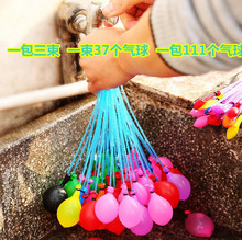Water Balloon 3 Bunches=111pcs Ammo Bombs Summer Outdoor Garden Fun magic ball toy Games Kids Party bunch filling water balloons