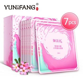 YUNIFANG Розовый Воды Анфас Маска 30 мл * 7 шт. Увлажняющий увлажняющий питательный уход для обезвоженной кожи