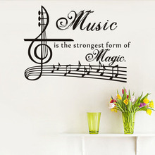 Music Is The Strongest Form Of Magic Wall Decals Kidsroom Vinyl Art Sticker Quotes Removable Reble Clef Musical Notes Home Decor(China)