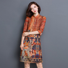 The new spring retro fashion printing Sleeve long section was thin silk dress beautiful
