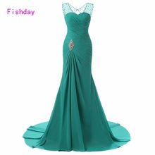Sexy Long Train Emerald Green Expensive Cheap Royal Blue Mermaid Chiffon Women Saree Custom Made Prom Dresses Gown 2017 B20