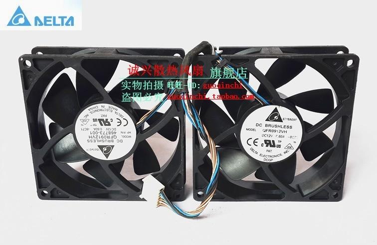 Delta QFR0912VH server fans PN :508064-001 PN :468773-001<br>