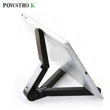 New Version Foldable Adjustable Stand Bracket Holder Mount For iPad ASUS Samsung Tablet PC Mobile Phone Holders Less than 10''