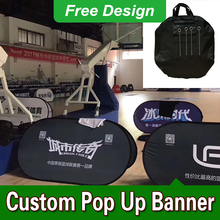 Free Design Free Shipping Horizontal A Frame Banner Custom Pop Up Banners Outdoor Pop Up A-Frame Sideline Banner(China)