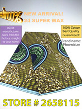 Free shipping! African super wax fabric. 100% cotton! High quality 24*24 fabric veritable dutch wax 6 yards/pc-JB-548