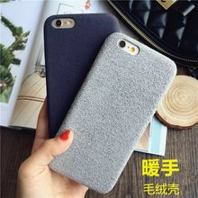 High quality NEW fashion plush case Winter warm hard TPU cover for apple iphone 6 6s 6 plus 7 plus plush phone case back cover
